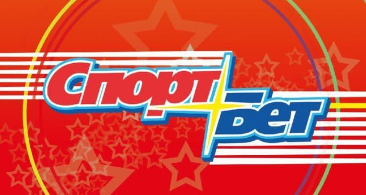 АО «СпортБет» начал прием ставок под брендом Mostbet