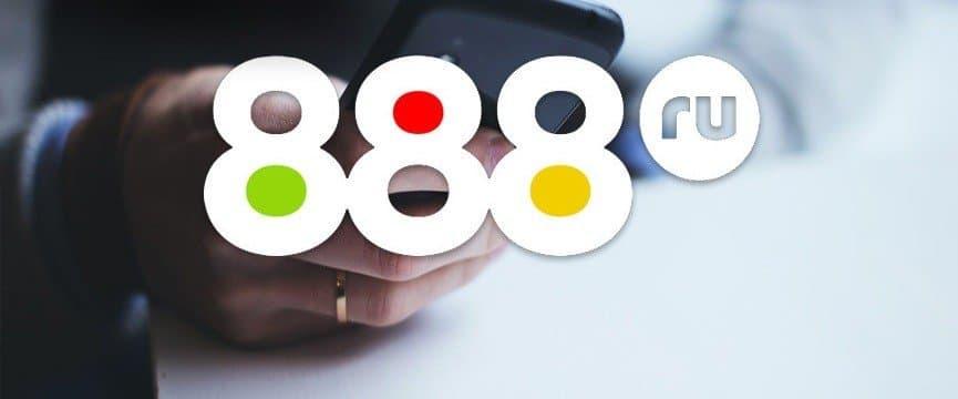 Фрибеты от БК 888.ru всем крупным клиентам