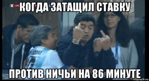 risovach.ru 2