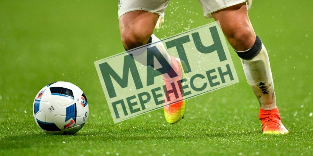 Ставки на футбольные матчи обсуждение
