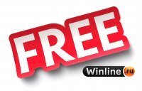 Бесплатная ставка в Winline