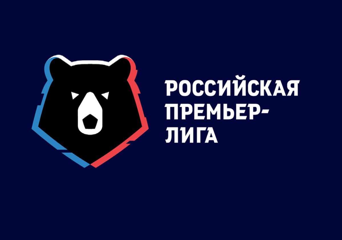 Ставки на чемпионат России по футболу (РПЛ)