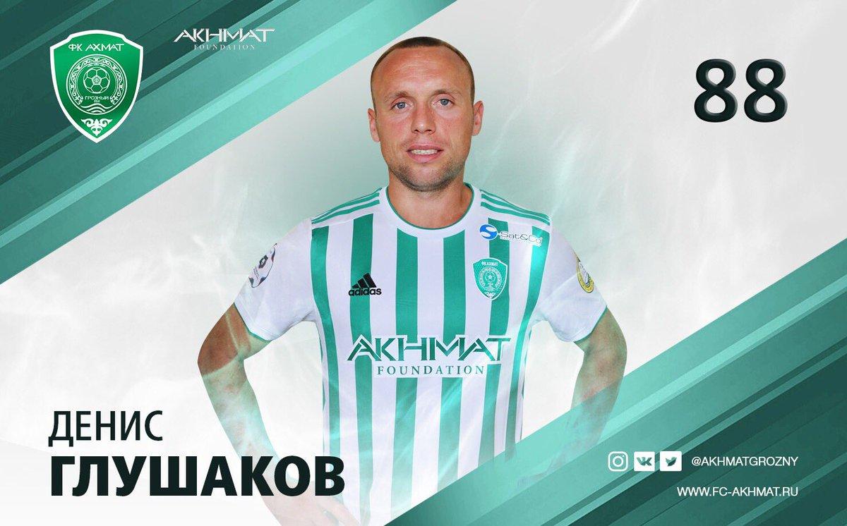 """Болельщик с ДЦП рассказал, что Глушаков перечислил ему 250 000 рублей: """"Я писал многим футболистам, только Денис откликнулся""""ф"""