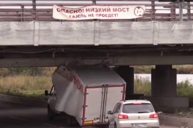 В БК Балтбет принимают ставки на количество аварий под «Мостом глупости»