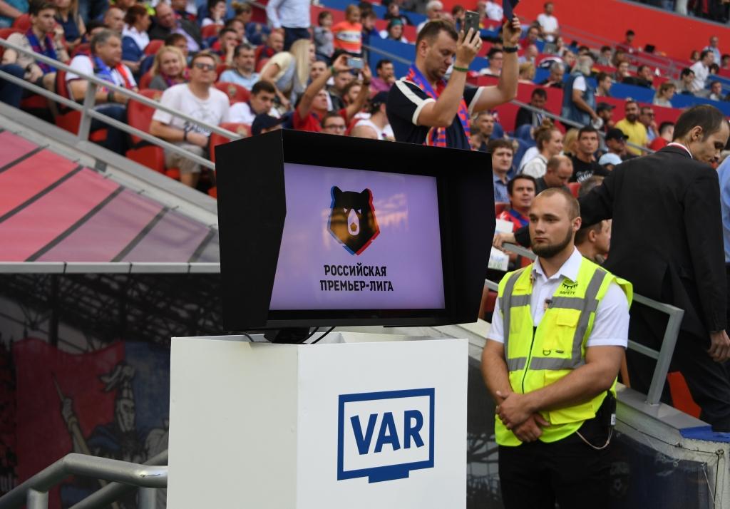 Назначены судьи на матчи 7-го тура РПЛ, а также стало известно на каких матчах будет работать система VAR