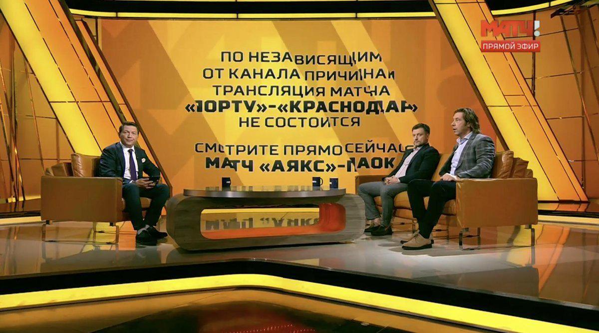 """""""Матч ТВ"""": """"Санкции для """"Порту"""" должны быть в любом случае"""""""