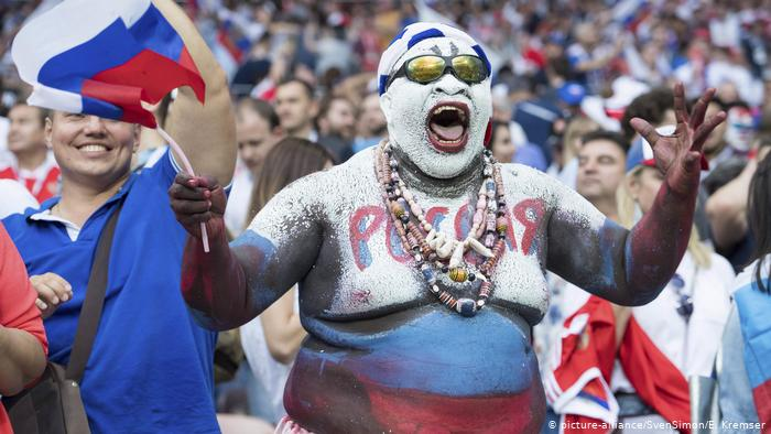БК 1хСтавка предлагает поставить на среднюю посещаемость матчей РПЛ
