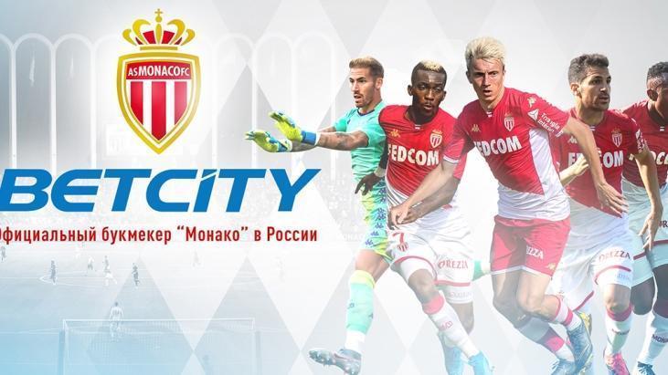 БК Betcity заключила партнерское соглашение с «Монако»