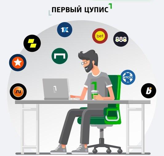 Pervyj TSUPIS