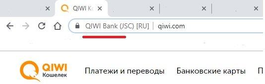 kivi bank sajt kivi