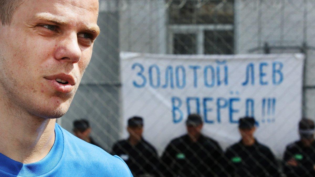 """""""Зенит"""": """"В данный момент Кокорин является свободным агентом"""""""