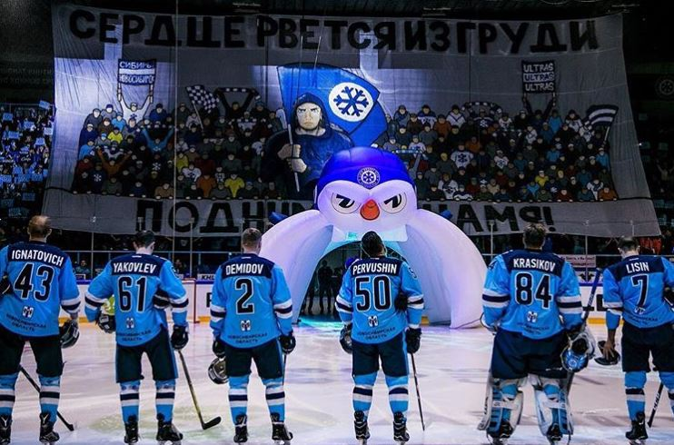 Сибирь – Адмирал. Прогноз и ставки на хоккей. 5 сентября 2019 года