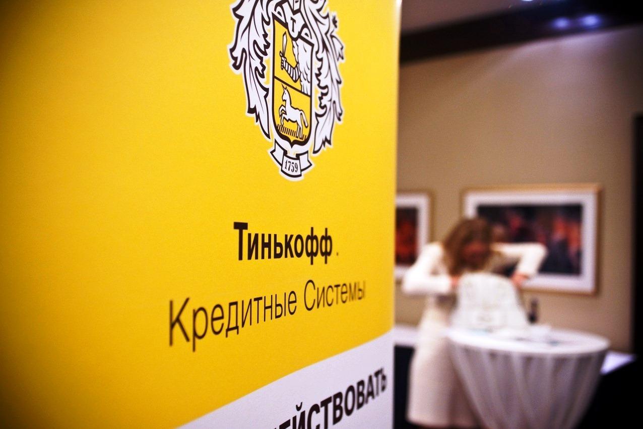 """Банк """"Тинькофф"""" провел переговоры о партнерстве с РПЛ"""