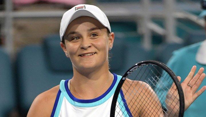 Эшли Барти – Каролин Гарсия. Прогноз и ставки на теннис. 24 сентября 2019 года