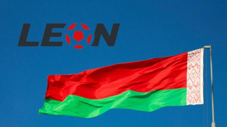 БК Леон поддержала снятие запрета на рекламу букмекеров в Беларуси