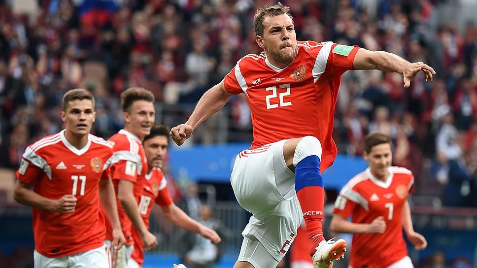 Букмекеры оценили шансы сборной России выиграть Евро-2020