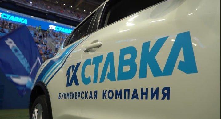Клиент БК 1хСтавка выиграл автомобиль Nissan, а букмекер уже запустил новую акцию с розыгрышем авто