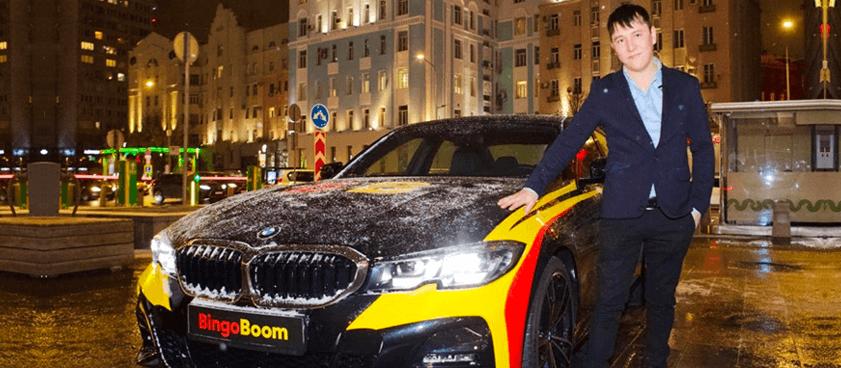 Победитель акции БК Бинго Бум получил автомобиль BMW