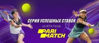 Uspej poluchit bonus do 10 000 rublej za stavki na matchi WTA Finals ot BK Parimatch