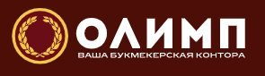 Логотип бк Олимп