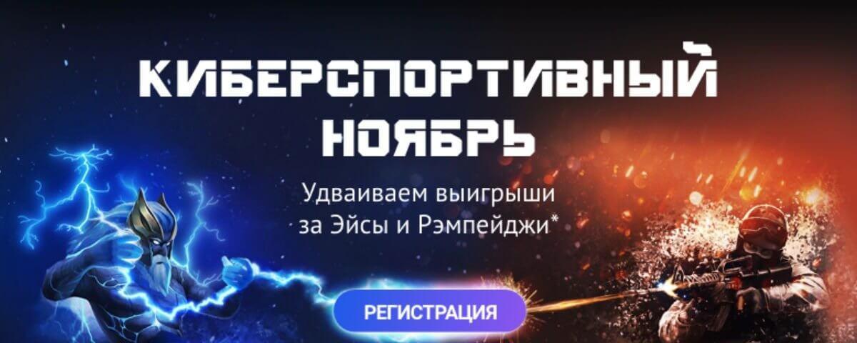 BK 888.ru udvaivaet vyigryshi za stavki na DOTA2 i CSGO