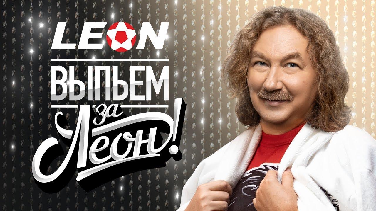 BK Leon razdaet halaty ot Igorya Nikolaeva