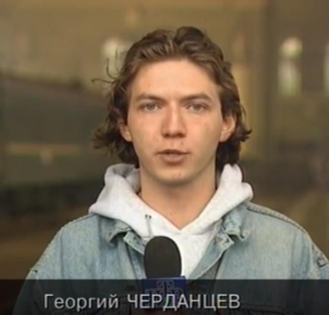 cherdantsev