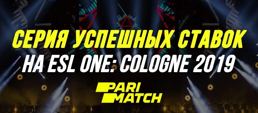 BK Parimatch nachislyaet do 10 000 rublej za uspeshnye stavki na CSGO