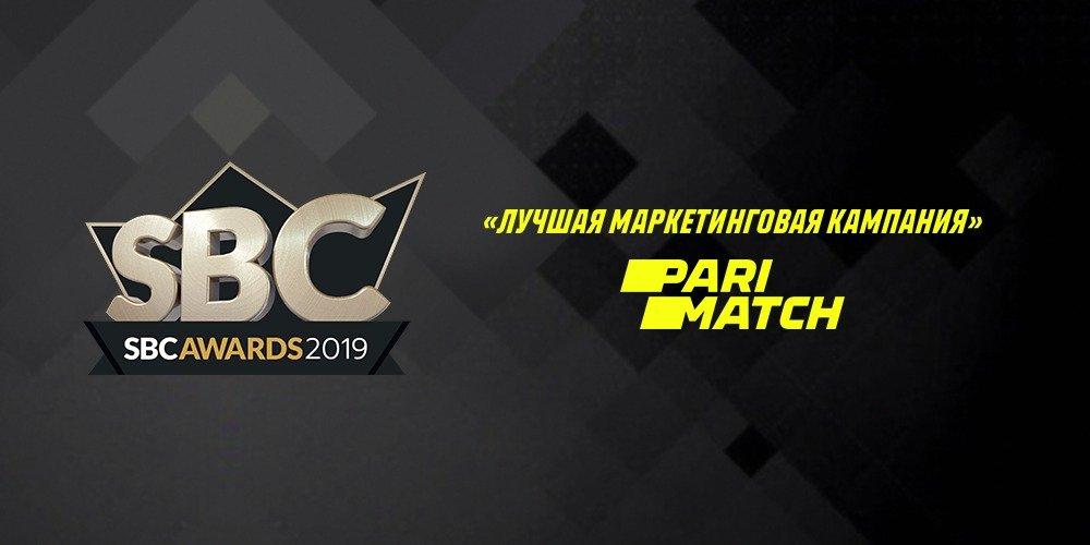 BK Parimatch poluchila premiyu SBC AWARDS 2019 za aktsiyu s Makgregorom
