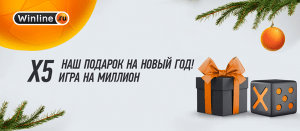 Million rublej za ekspressy na 5 matchej ot BK Winline