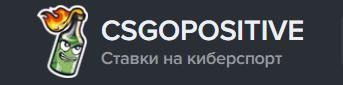https://bukmekerov.net/wp-content/uploads/2019/12/csgopositive-logo.jpg