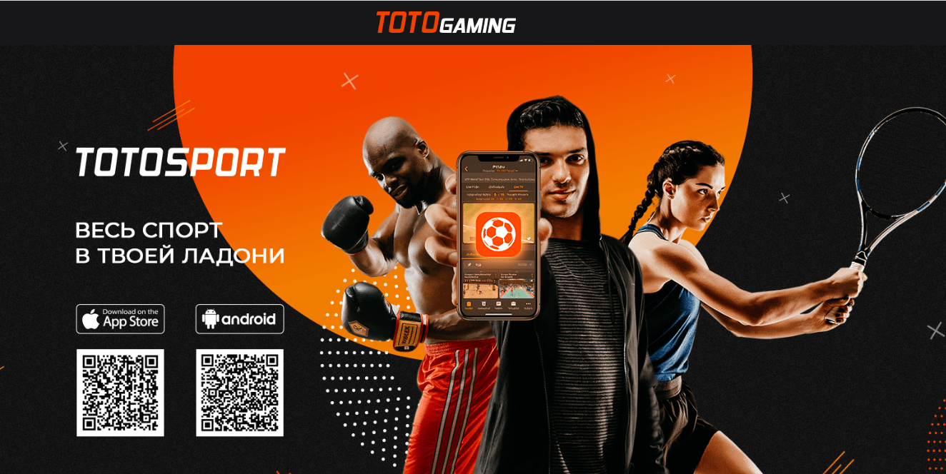 Totogaming 15