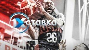 Ставки на баскетбол в БК 1хСтавка