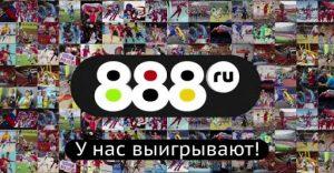 BK 888.ru zapustila razdel Kibersport