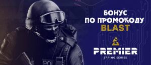 BK Vulkanbet nachislyaet do 3 000 rublej za depozit