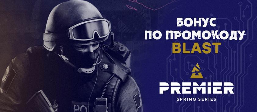 БК Вулканбет начисляет до 3 000 рублей за депозит