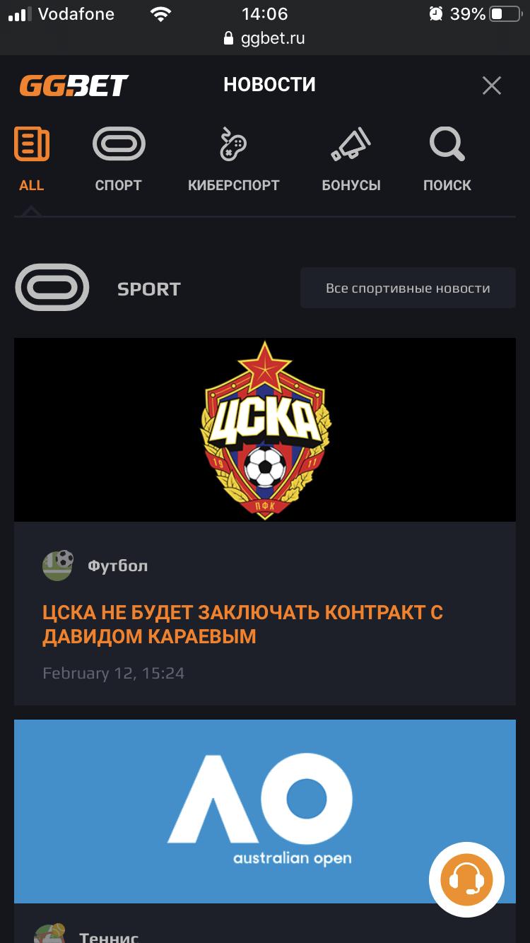 ggbet ru mobile version news category