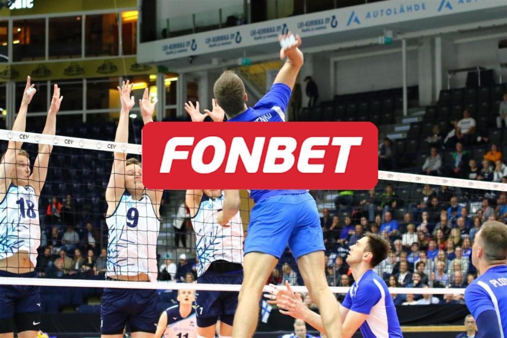 stavki na volejbol BK fonbet ru