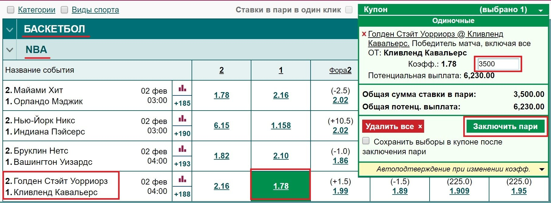 stavki na basketball bk marathonbet ru