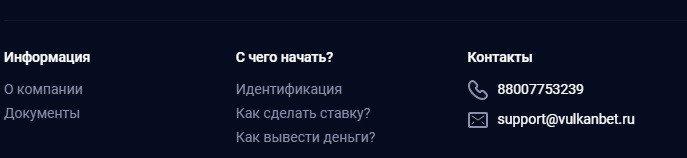 vulkanbet ru support