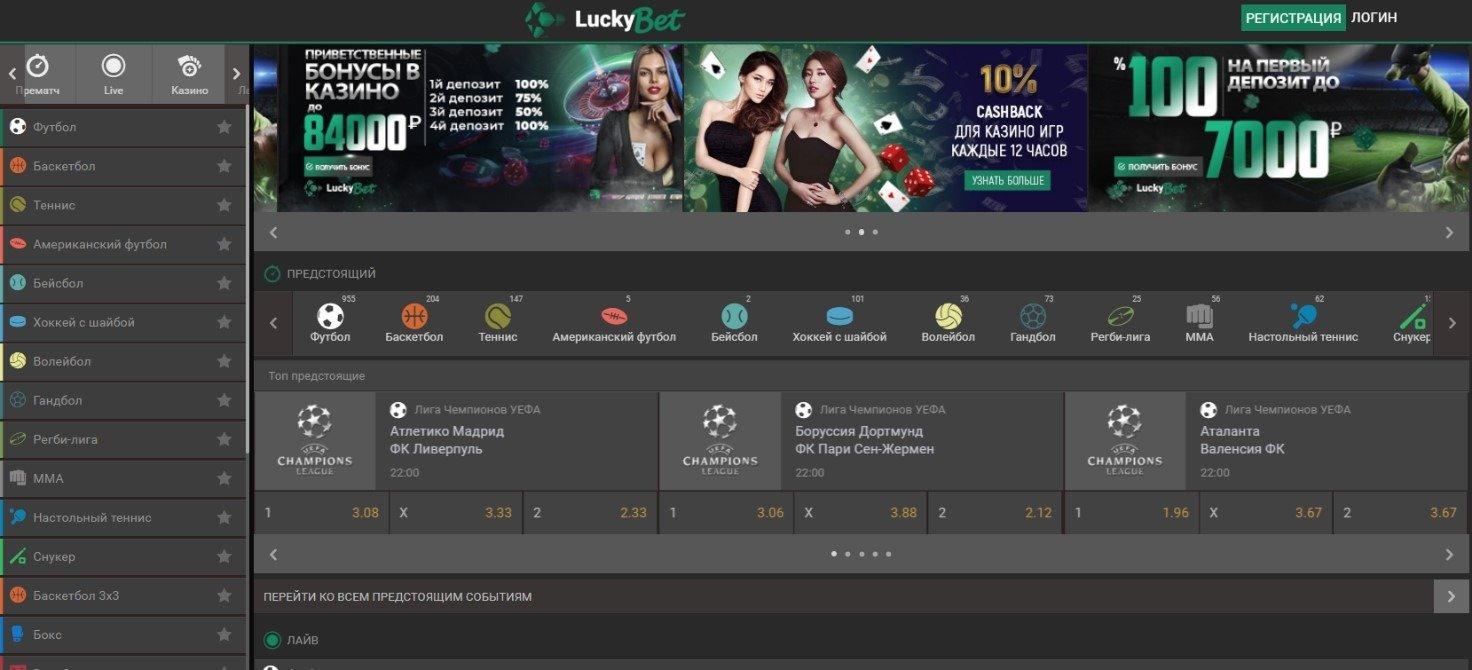 Luckybet 7