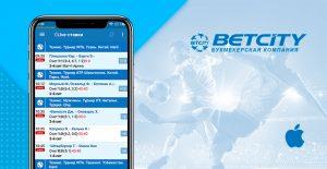 Mobilnoe prilozhenie Betsiti na Ajfon iOS