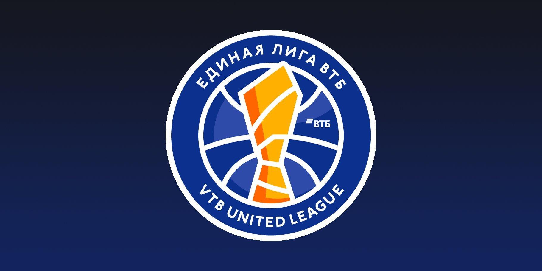 Stavki na Edinuyu Ligu VTB