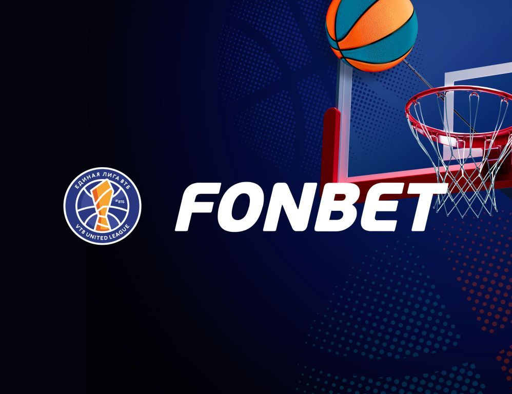 stavki na basketball edinaya liga vtb fonbet ru