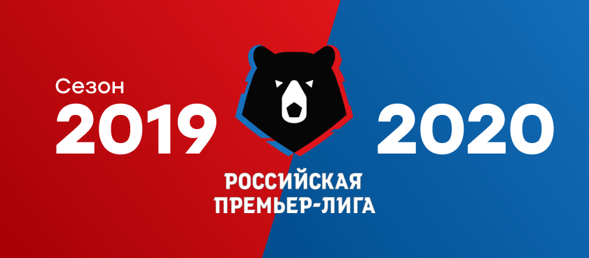 CHetyre stsenariya zaversheniya RPL sezona 201920