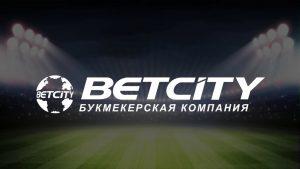 Vykup pari v BK BetCity kak prodat stavku