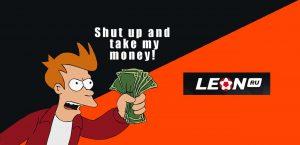 leon bonusy