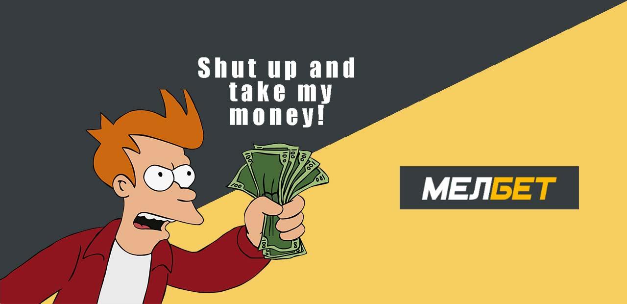 Бонусы и акции Мелбет