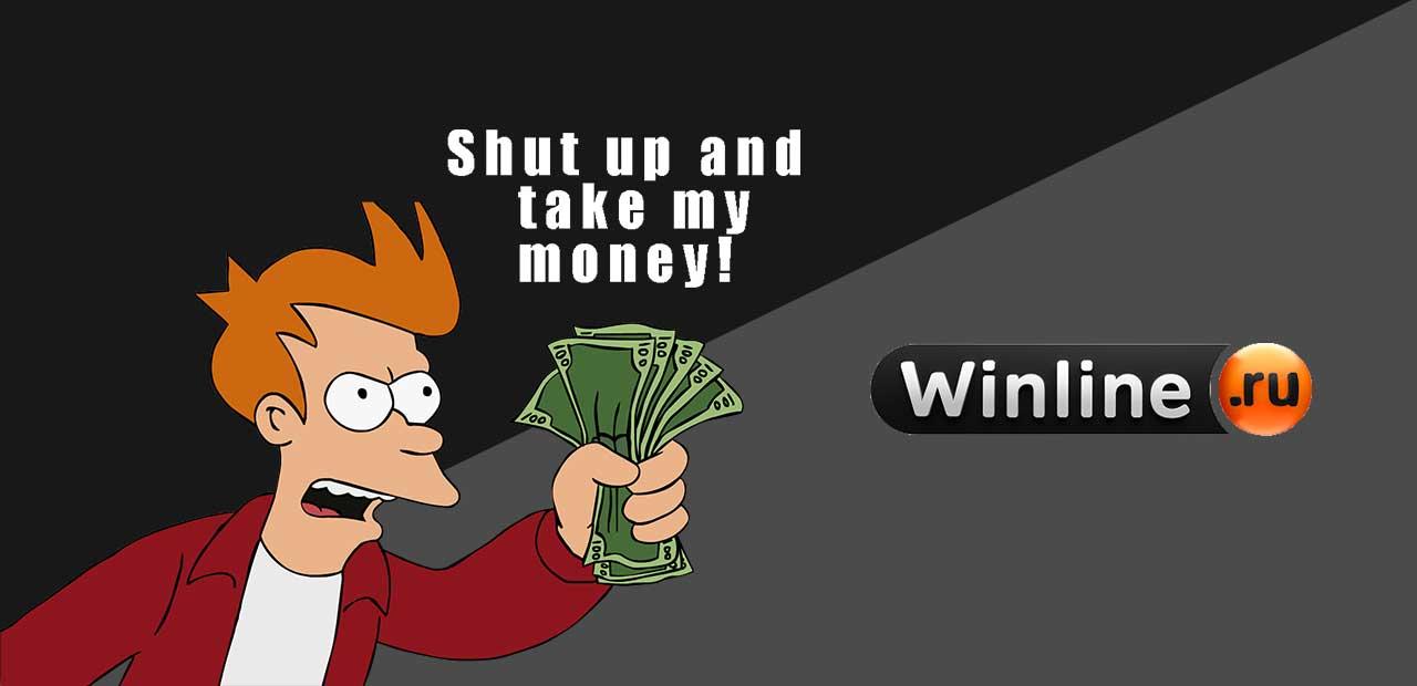 Бонусы и акции Винлайн