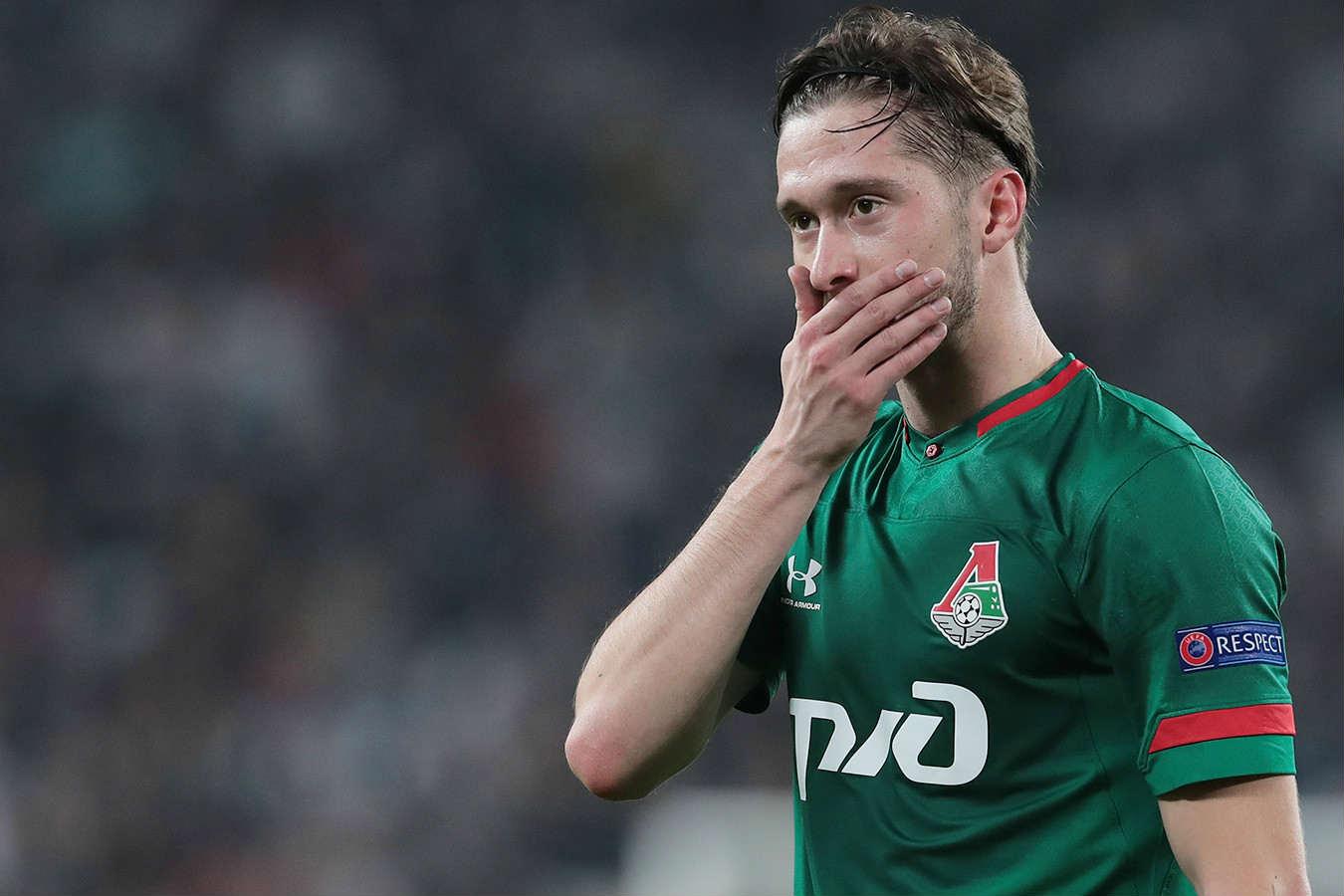 Aleksej Miranchuk Lokomotiv RPL